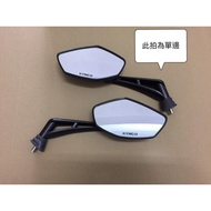 光陽原廠 RACING S後視鏡組 RACING S 125/150(此拍單邊)