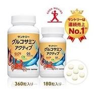 三得利 SUNTORY 固力伸 葡萄糖胺+鯊魚軟骨 360粒 (現貨)