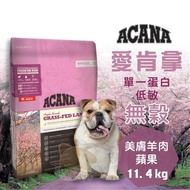 ACANA 愛肯拿 單一蛋白無穀犬糧配方-美膚羊肉+蘋果11.4kg
