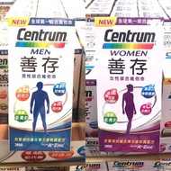 Costco好市多 Centrum 善存 男性/女性 綜合維他命 280粒/盒  vitamins