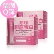BHK's 珍珠膠原蛋白粉 (3g/包;30包/盒)2盒組 官方旗艦店