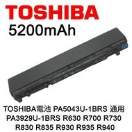 TOSHIBA電池 PA5043U-1BRS R630 R730 R830 R835 R930 R935 R940 6芯