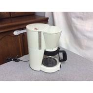 ~ 白河戀蓮 ~ 德國 百靈 BRAUN 美式咖啡壺 / 滴漏式咖啡機 10人份----庫 J-04