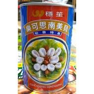 穩笙牌南美貝罐頭 (15粒/425g)