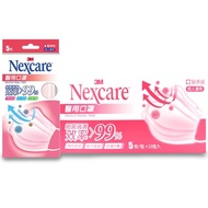 3M NEXCARE 醫療級 醫用口罩 粉紅 5枚包x10包入 (成人適用) 蝦皮24h 現貨