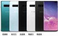 【精品】二手手機三星s10 Galaxy S10 S10e S10+ 港版國行雙卡美版5G手機