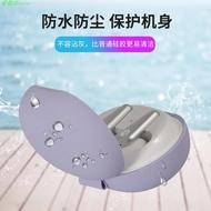 愛麗絲home小鳥(Libratone)TrackAir+SE耳機保護套降噪充電盒硅膠殼