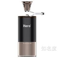 磨豆機 手搖磨豆機家用咖啡機磨粉器迷你手動咖啡豆研磨機陶瓷磨芯
