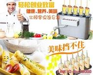 蛋捲機蛋腸機商用電熱全自動蛋腸機熱狗機蛋捲機雞蛋杯蛋包腸機可訂110V JDCY潮流站