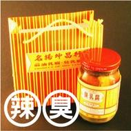 【上海火腿行】名揚坤昌行豆腐乳1瓶裝(辣臭腐乳)