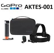 【免運費】GoPro AKTES-001 探險套件 (公司貨)