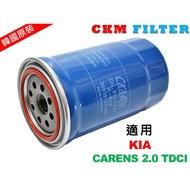 【CKM】起亞 KIA CARENS 2.0 CRDI 原廠 正廠 型 機油芯 機油蕊 機油濾清器 機油濾芯 機油濾蕊
