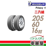 【米其林】PRIMACY 4 PRI4 高性能輪胎_二入組_205/60/16