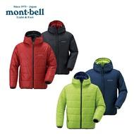 【下殺69折】附收納袋 日本 Mont-Bell 1101409 雙面 連帽保暖外套 化纖外套 防潑水 保暖夾克