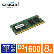 Micron Crucial 美光 DDR3 1600 8GB 筆記型電腦用記憶體 (1.5V 1.35V雙電壓)