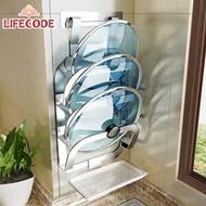 LIFECODE 《收納王》304不鏽鋼-免打孔-壁掛式-鍋蓋架/砧板架