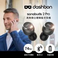 【Dashbon】SonaBuds 2 Pro 真無線藍牙5.0立體聲防水耳機(BTH108Q)
