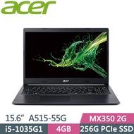 Acer Aspire A515-55G-50LQ 黑(i5-1035G1/4G/256G SSD/MX350 2G/15.6FHD/Win10)窄邊筆電