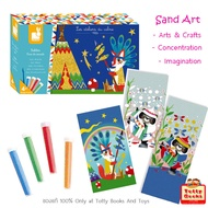 Totty Books(5 - 10 ขวบ) ศิลปะเด็ก ศิลปะทราย จินตนาการ Sand Art (Janod) ของเล่นฝึกสมองของเล่นเด็ก ของขวัญวันเกิด ของเล่นเด็กผญ ของเล่นเด็กชาย ของเล่นเสริมทักษะ Art Craft Kid