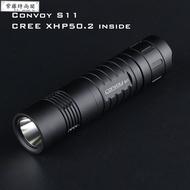 紫藤時尚閣@Convoy S11  2400流明 CREE XHP50.2 LED雙色可選 26650強光手電筒