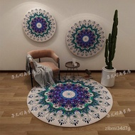 Bohemian Living Room Bedroom round Carpet Peacock Open Screen Study Home B & B Cashmere Texture Thickening Carpet