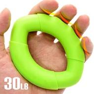 橢圓工學30LB握力圈(矽膠握力器握力環.指壓按摩握力球.硅膠筋膜球.訓練手指力手腕力抓力手力.手掌紓壓橡膠圈.運動健身器材.推薦哪裡買ptt)  D204-30