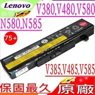 Lenovo V380 電池(原廠)-聯想 V385,V485,V585,G510,N580電池,N581,N585,N586,P580,P585,E530電池