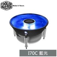 Cooler Master I70C 下吹式 CPU 散熱器(藍光) 酷媽 RR-I70C-20PK-R1【每家比】