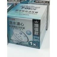 元山開飲機專用濾心 YS-672 ~適用YS-860DW/YS-899DW/YS-870DW /YS-8369/8361