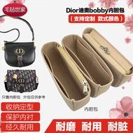 Suitable for Dior Dior 20 new BOBBY presbyopia bag liner bag middle bag inner lining bag support zipper bag
