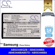 CameronSino Battery for Samsung SCH-R470 / SCH-R550 / SCH-U420 / SCH-U520 Battery P-SMU420SL