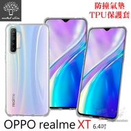 99免運 【愛瘋潮】Metal-Slim Realme XT   防撞氣墊TPU 手機保護套