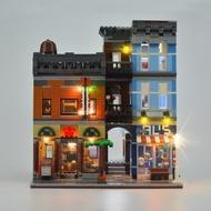 🎉QMI🎉 積木燈組 相容樂高 10246 偵探社 LEGO 10246 Detective's Office