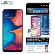 【LaPO】Samsung A20 全膠滿版9H鋼化玻璃螢幕保護貼(滿版黑)