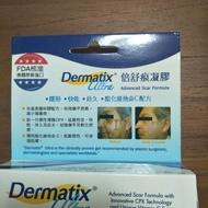 美國原裝Dermatix倍舒痕除疤凝膠倍舒痕凝膠