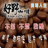 耶加雪菲(水洗)咖啡豆十磅