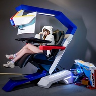 NICE Gundam gaming table and chair set game space capsule blue dragon gaming chair computer table Internet cafe chair ZDZB2
