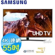 SAMSUNG三星 55吋 4K UHD 連網液晶電視 UA55RU7400WXZW / UA55RU7400