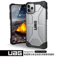 【UAG】iPhone 11 Pro Max 耐衝擊保護殼-透明(UAG)