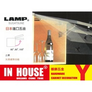 【IN HOUSE 五金夢想家】 LAMP 日本 掀桿 上掀 緩降 系統 櫥櫃 五金 DIY 掀門 系統 緩衝