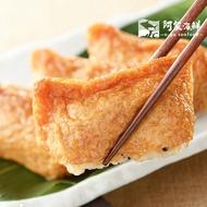 日本稻荷四角豆皮/壽司皮(60片) 750g±10%/包#壽司#豆皮#四角豆皮