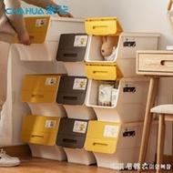 茶花前開式翻蓋收納箱塑料特大號有蓋側開整理箱玩具收納盒儲物箱 NMS漾美眉韓衣 雙十二全館免運