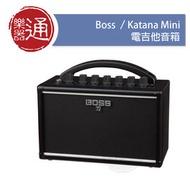 【樂器通】Boss / Katana Mini 電吉他音箱