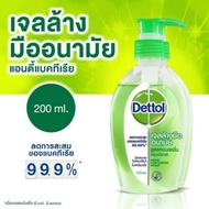Dettol เจลล้างมืออนามัยแอลกอฮอล์ 70% สูตรหอมสดชื่นผสมอโลเวล่า 200 มล.