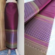 201 (แพคสินค้าใน 1 วัน) ผ้าไทย ผ้าไหมการบินไทย ผ้าไหม ผ้าไหมทอลาย ผ้าไหมสังเคราะห์ ผ้าถุง ของรับไหว้ ***ผ้าเป็นผ้าผืนยังไม่ตัดเย็บนะคะ** ขนาดผ้า 100*180 cm
