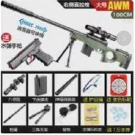 Ready stock AWM 100cm big size with small gifts  water gel game toys Children's toys, outdoor toys