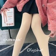 日本瘦腿襪 光腿神器 內裡刷毛 冬天超保暖 防滑 女生連腳褲襪 膚色 瘦腿絲襪 學生踩腳打底襪 內搭顯瘦連褲襪長襪 襪子