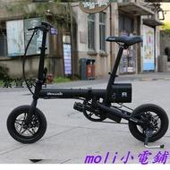 moli小電鋪--ideawalk F1 智慧摺疊電動車 電動小折 城市致力自行車 成人 電助力自行車