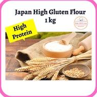 1 kg Japan High Gluten Flour/ Japan High Protein Flour/ Bread Flour