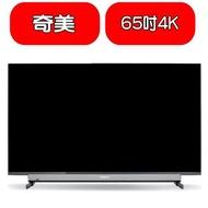 《可議價》奇美【TL-65R500】(含運不含安裝)65吋4K HDR聯網電視 優質家電
